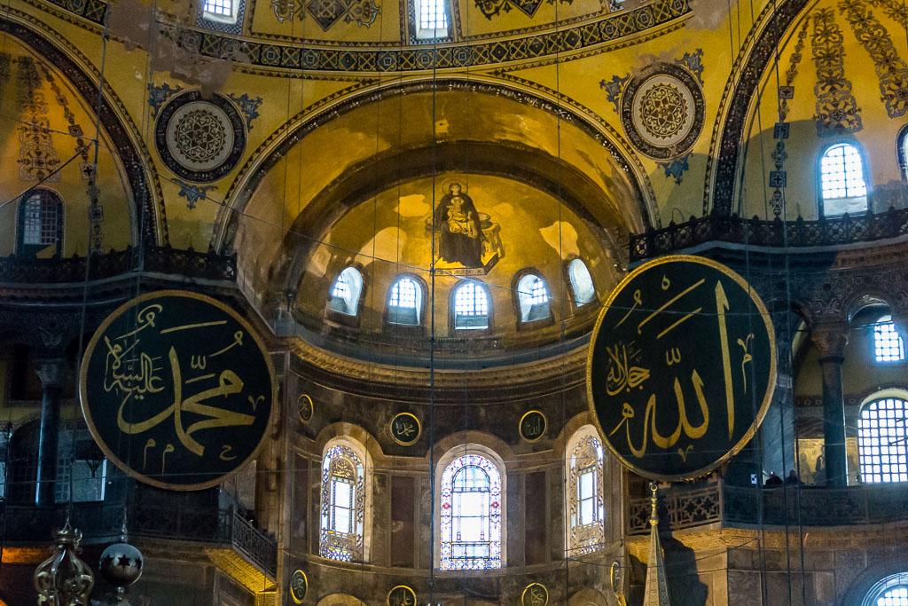 Inside Hagia Sophia, Istanbul, The Two Drifters, www,.thetwodrifters.net